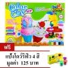 ProudNada Toys ของเล่นเด็กชุดแป้งโดว์เครื่องทำไอศครีม Color ClayDIY NO.728A-1