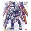 Bandai 1/100 Master Grade Full Armor Gundam Ver.Ka (GundamThunderbolt Ver.)