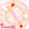 <สอบถามราคา> ตุ๊กตาคฑา การ์ดแคปเตอร์ซากุระ Card Captor Sakura