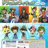 <สอบถามราคา> ชุดพวงกุญแจ ยูกิโอ เกมกลคนอัจฉริยะ Yu-Gi-Oh! แบบ4