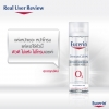 EUCERIN ผลิตภัณฑ์เช็ดเครื่องสำอาง DermatoCLEAN Oxygen Micellar Cleansing Water 400 ml