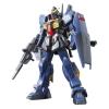 Bandai HGUC RX-178 Gundam Mk-II Titans 1/144