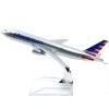 โมเดล เครื่องบิน AMERICAN AIRLINES Boeing 777