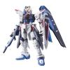 Bandai RG Freedom Gundam 1/144
