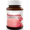 Vistra Astaxanthin Plus Vitamin E 4 mg (30 เม็ด)