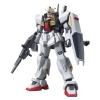 Bandai HGUC RX-178 Gundam Mk-II A.E.U.G. 1/144