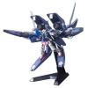 Bandai HG GN Arms Type E + Gundam Exia (Transam Mode) 1/144