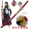 JAPAN ดาบดาบซามูไร Heisei Silver Sword + แท่นวาง(RanbuTaroutachi)สีแดง