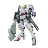 Bandai 1/144 High Grade Gundam Barbatos 6th Form