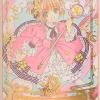 <สอบถามราคา> หนังสือรวมภาพ การ์ดแคปเตอร์ซากุระ Card Captor Sakura Clamp พิเศษครบรอบ 20 ปี