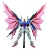 Bandai MG Destiny Gundam Extreme Blast Mode 1/100