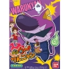 Bandai Youkai Watch No.14 Warunyan