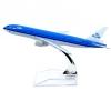 โมเดล เครื่องบิน KLM Boeing 777