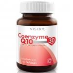 Vistra Coenzyme Q10 Natural Source 30 เม็ด โคเอ็นไซต์ คิว10 บำรุงหัวใจ