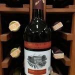 ไวน์แดง Merlot