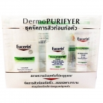 *EUCERIN Dermo Purifyer ชุดจัดการสิวก่อนก่อตัว (Cleanser 75ml + Toner 30 ml + Hydrating Care 7 ml)