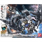 Bandai 1/144 High Grade Gundam Barbatos + Long Distance TransportBooster