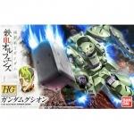Bandai 1/144 High Grade Gundam Gusion