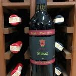 ไวน์ซีราส Shiraz