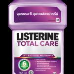 Listerineน้ำยาบ้วนปากผสมฟลูออไรด์และสารแอนตี้-แบคทีเรีย 750ml