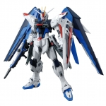 Bandai MG Freedom Gundam Ver 2.0 1/100