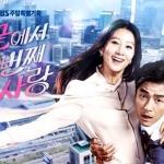 DVD Second To Last Love 5 แผ่น ซับไทย สนุกคะ
