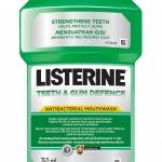 Listerine น้ำยาบ้วนปากผสมสารแอนตี้แบคทีเรีย รสชาติสะอาดสดชื่นตามแบบฉบับลิสเตอรีน 750ml