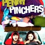 DVD Penny Pinchers หนุ่มหน้าใสกับยัยสาวจอมงก 1 แผ่น ซับไทย