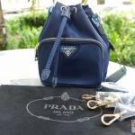 PRADA Premium Gift