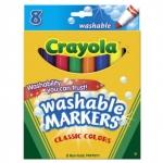 Crayola สีเมจิกล้างออกได้8แท่งใหญ่