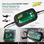 เครื่องชาร์จแบตเตอรี่ Battery Tender รุ่น Power Tender 4A Selectable