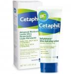 Cetaphil DailyAdvance Ultra Hydrating Lotion 85g ดูแลผิวแห้งให้กลับมาเนียนนุ่ม