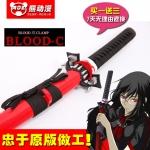 JAPAN ดาบเลือด Saya Kisaragi Samurai Sword (ซายะ โอโตะนาชิ)