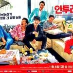 DVD Entourage 4 แผ่น ซับไทย