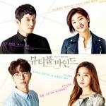 DVD Beautiful Mind 4 แผ่น ซับไทย จางฮยอก