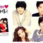 DVD ปาฏิหาริย์รักติดสปีด (I Love Lee Tae Ri) 4 แผ่น พากย์ไทย