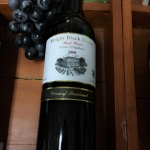 ไวน์แดง Pinot