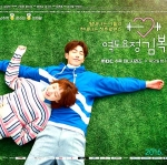 DVD Weightlifting Fairy Kim Bok Joo 4 แผ่น ซับไทย สนุกคะ