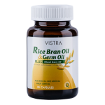 Vistra Rice Bran Oil & Germ Oil 30 เม็ด น้ำมันรำข้าว และน้ำมันจมูกข้าว อุดมด้วยสารอาหารนานาชนิด