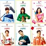 DVD Another Oh Hae Young 5 แผ่น ซับไทย สนุก ฮา เพลงเพราะคะ Eric Moon, Seo Hyun Jin, Jun Hye Bin, Ye Ji Won, Kim Ji Suk, Lee Jae Yoon