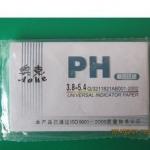 กระดาษวัดค่าPH แบบละเอียด PH 3.8-5.4 - 80 แผ่น PH007