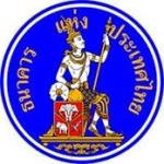 แนวข้อสอบ นิติกร ธนาคารแห่งประเทศไทย