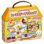 Kutsuwa ชุดดินปั้นญี่ปุ่น ร้านโดนัท(...)