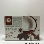 มะพร้าวเคลือบช็อคโกแลตกล่องเล็ก