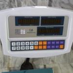 เครื่องชั่งดิจิตอล ตั้งพื้น 300 Kg ความละเอียด 0.1 Kg SCL307