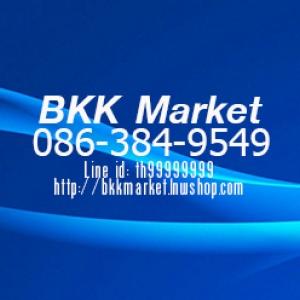 BKK Market บีเคเคมาร์เก็ต