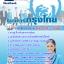 แนวข้อสอบธนาคารกรุงไทย thumbnail 1