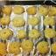 ถุงบีบเค้กซิลิโคน BAKE061 thumbnail 4
