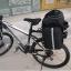 กระเป๋าทัวริ่ง กระเป๋าจักรยานBIKE201 thumbnail 1