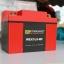 แบตเตอรี่ลิเธียม W-Standard รุ่น WEX1L9-MF (W-Standard Lithium Battery WEX1L9-MF) thumbnail 1
